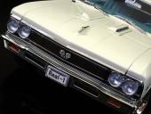 Modellbilar för Dig som söker det perfekta. # 1: 1966 Chevelle SS 396