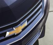 Är man en Impala så är man inte direkt blyg! Stort och maffigt Chevrolet-emblem som är förgyllt.
